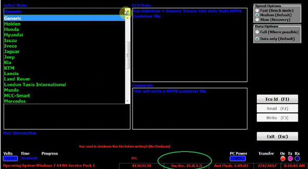 mpps-v21-software