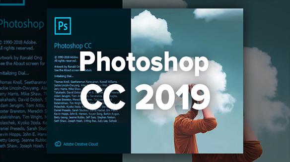 تنزيل برنامج أدوبي فوتوشوب CC 2019 v20.0.4