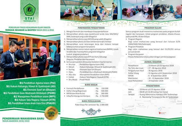 brosur pendaftaran STAI Tasikmalaya Tasikmalaya