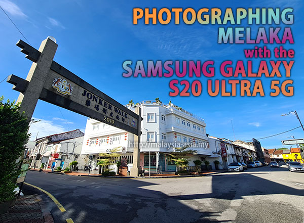 Galaxy S20 Ultra 5G Camera Review