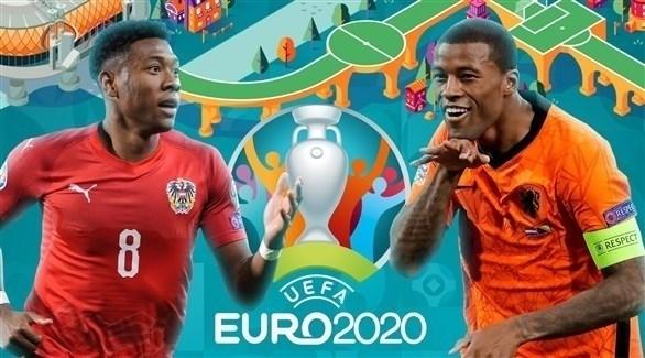 بث مباشر مشاهدة مباراة هولندا ضد النمسا