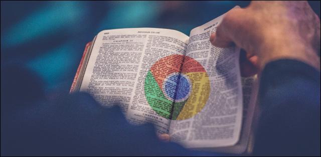 """كيفية تفعيل وضع """"القراءة"""" المخفي الجديد في جوجل كروم"""