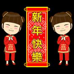 AC MeiMei - Happy new year 1