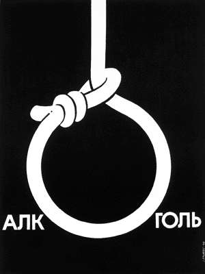 Kultura Rosyjska Plakaty Zsrr