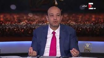 برنامج كل يوم حلقة الاربعاء 26-7-2017 عمرو اديب