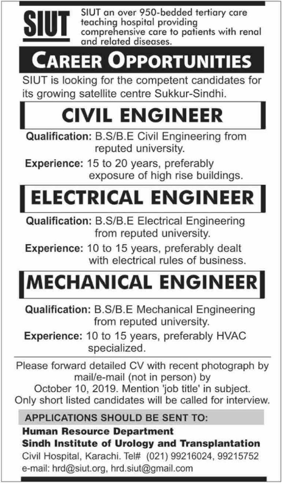 SIUT Jobs 2019 Sindh Institute of Urology & Transplantation for Engineers