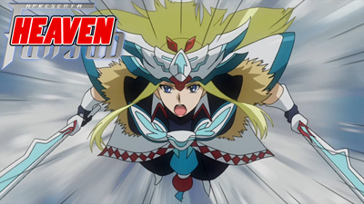 Cardfight!! Vanguard G Stride Gate - EP20