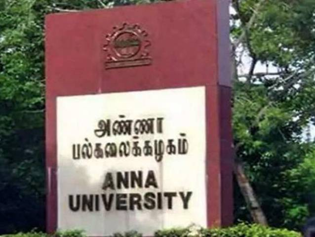 Anna University Jobs Recruitment 2020 - Professor, Assistant Professor and Other 316 Posts