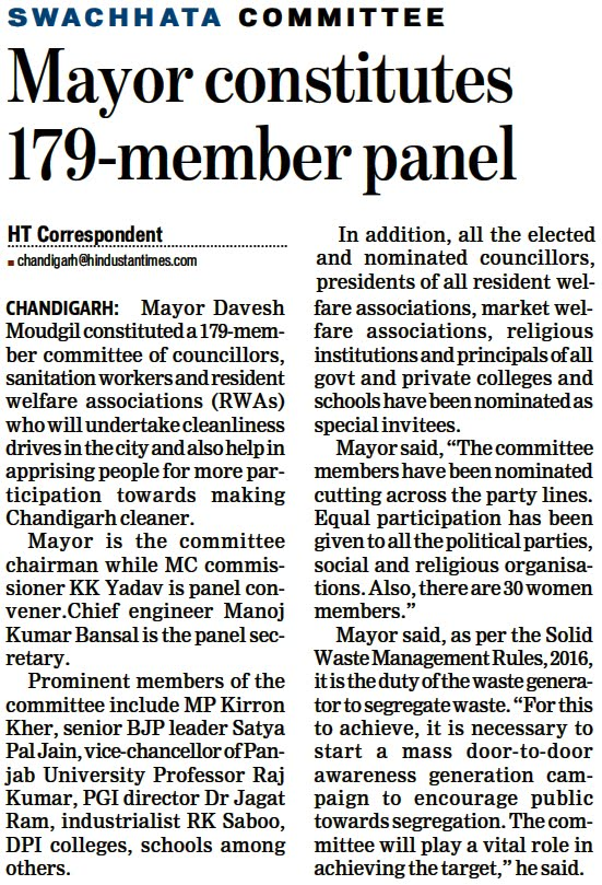 'Swachhata Committee' Mayor constitutes 179 member panel | Prominent members of the Committee include MP Kirron Kher, Senior BJP leader & Additional Solicitor General Satya Pal Jain & others