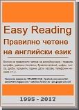 http://easyengli6.blogspot.com/p/blog-page_74.html