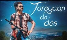 Prabh Gill new single punjabi song Tareyaan De Des Best Punjabi single album Tareyaan De Des, 2018 week