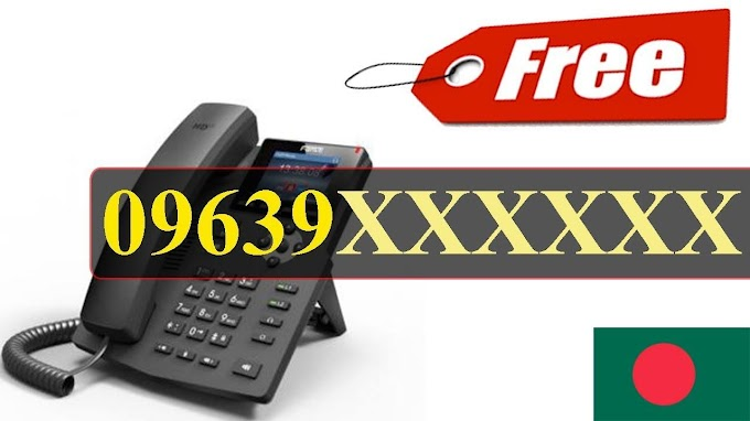 How to Get a Free voIP Phone Number