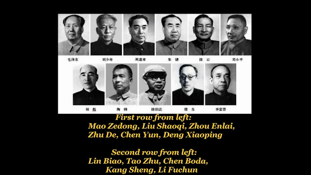 World United News: China's Rise 7