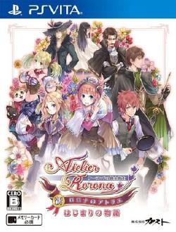 Atelier Rorona Plus The Alchemist of Arland PSVITA Oyun İndir [VPK
