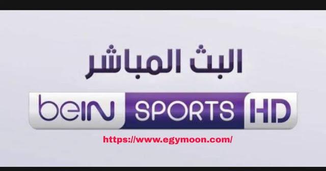 مشاهدة قناة بين سبورت 2