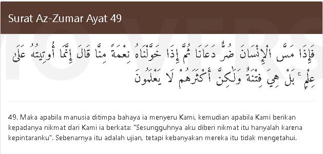 Quran Surat Az Zumar: 49