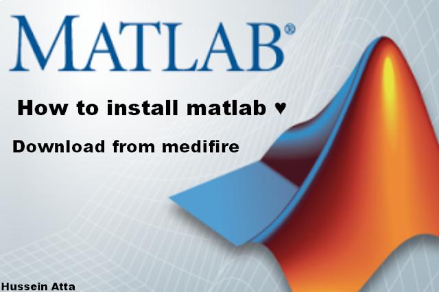 تحميل زتثبيت برنامج ماتلاب