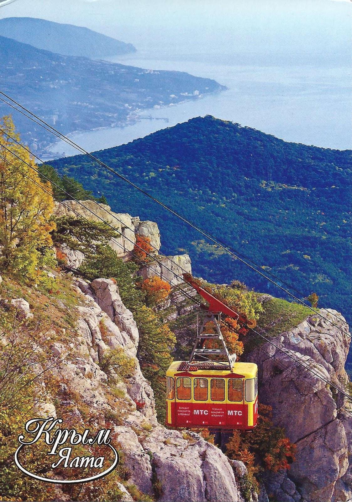 A Journey Of Postcards: Ai-Petri Mountains Cable Car In Crimea