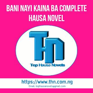 Bani Nayi Kaina Ba
