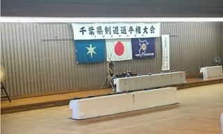 令和元年8月31日 千葉県武道館 開会式前の画像