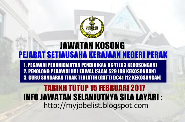 Jawatan Kosong Pejabat Setiausaha Kerajaan Negeri Perak 2017