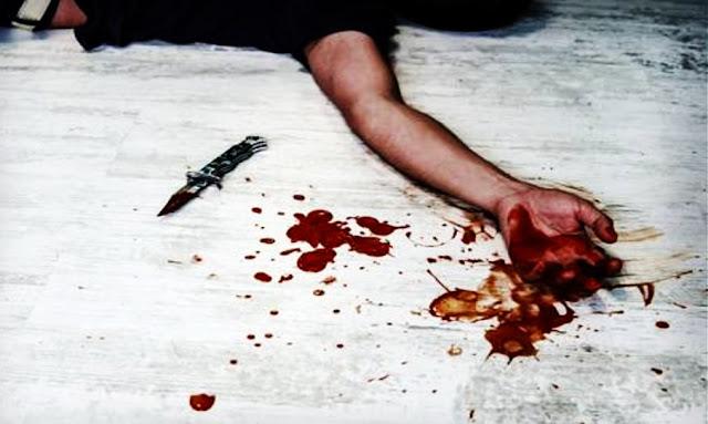 زغوان :يذبح جاره من الوريد إلى الوريد دون سبب ... وابنة الضحية تجتاز غدا امتحان البكالوريا