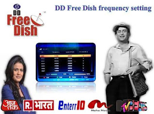 """""""No Signal"""" display or picture freezing on the television screen, this is common problem for DD Free Dish frequency setting. There are many reasons for it but most of the time we can face such problem of setup box setting when heavy rain has started."""