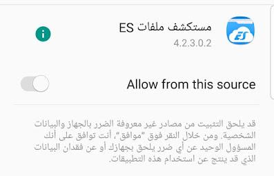تحديث وتحميل واتساب تريم آخر اصدار TRwhatsApp 2021 وتس اب تريم