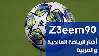 أخبار كرة القدم - رسميا حكم نهائي دوري أبطال أوروبا بين مانشستر سيتي وتشيلسي