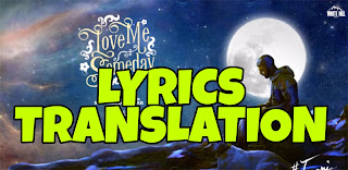 Love Me Someday Lyrics Meaning/Translation in Hindi (हिंदी) – Maninder Buttar