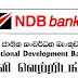 Vacancy in National Development Bank