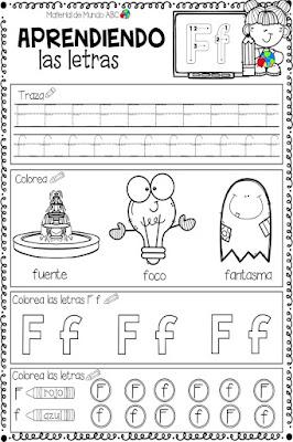 fichas-aprender-trabajar-letras-preescolar