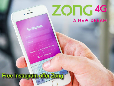Zong Free Instagram Offer Code