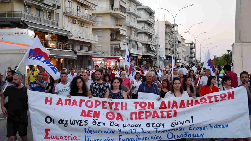 Αλεξανδρούπολη: Μαζική συγκέντρωση Σωματείων ενάντια στο νομοσχέδιο για τις διαδηλώσεις