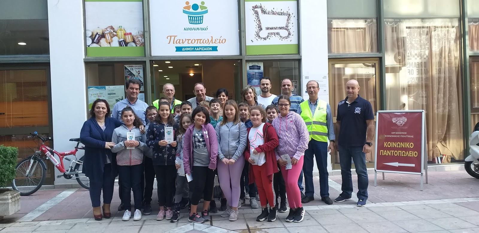 Εκπαιδευτικό εργαστήριο εθελοντισμού στο Κοινωνικό Παντοπωλείο Λάρισας