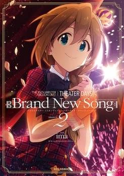 アイドルマスター ミリオンライブ!シアターデイズ BRAND NEW SONG