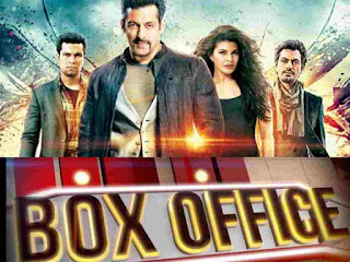 Kick 2014 Day Wise Box Office Collection 21th Day SD Movies Point