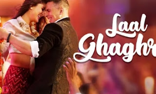 Laal Ghaghra Lyrics | Good Newwz |Akshay Kumar |