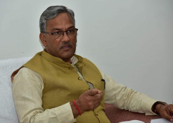 मुख्यमंत्री त्रिवेंद्र सिंह रावत ने मुख्यमंत्री राहत कोष से करोड़ों रुपये दिए-देखें पूरी खबर