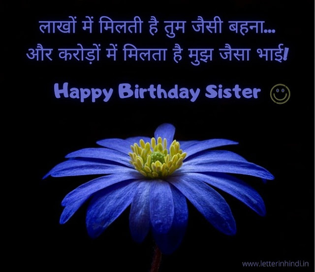 Sister birthday funny wishes