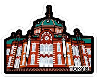 gotochi postcard Gare de Tokyo
