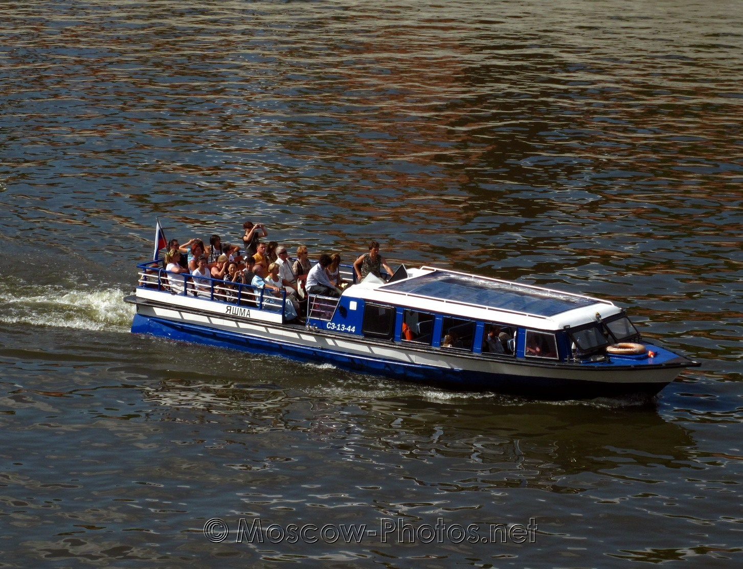 Boat at the Moscow River