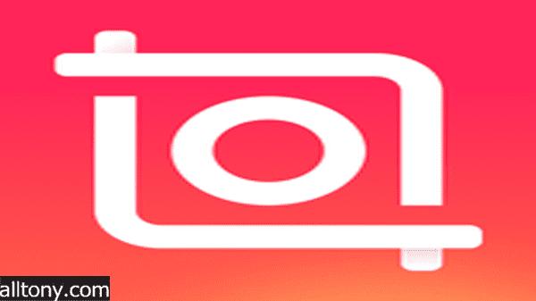 أفضل برنامج مونتاج تصميم فيديوهات و تعديل الفيديوهات للأيفون والأندرويد للأجهزة الضعيفة