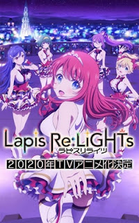 Lapis Re LiGHTs