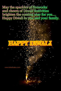 Happy diwali wishes in English, happy diwali whatsapp status