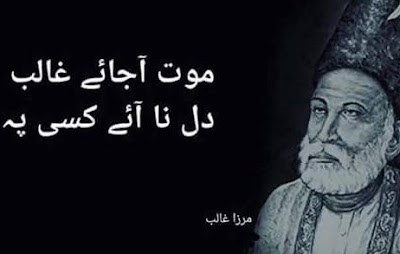 sad poetry images in 2 lines | new poetry pics | Ghalib Poetry | Urdu Poetry World,Urdu Poetry,Sad Poetry,Urdu Sad Poetry,Romantic poetry,Urdu Love Poetry,Poetry In Urdu,2 Lines Poetry,Iqbal Poetry,Famous Poetry,2 line Urdu poetry,Urdu Poetry,Poetry In Urdu,Urdu Poetry Images,Urdu Poetry sms,urdu poetry love,urdu poetry sad,urdu poetry download,sad poetry about life in urdu