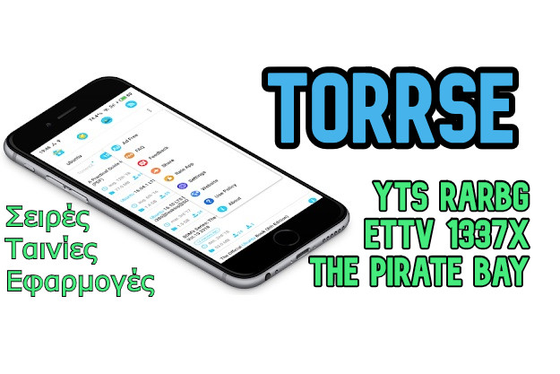 TorrSE - Βρείτε δωρεάν ταινίες, σειρές και εφαρμογές μέσω torrent από το κινητό σας