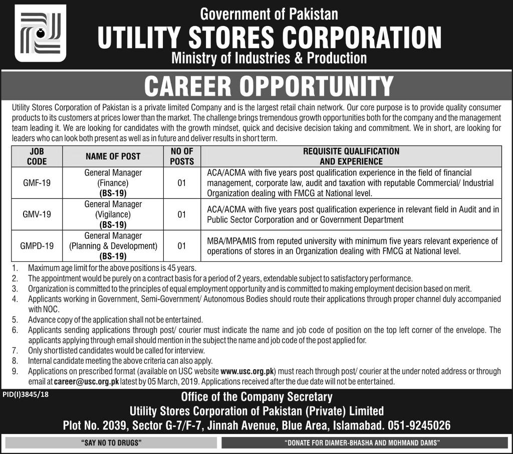Job in Government of Pakistan Utility Stores Corporation Jobs 2019