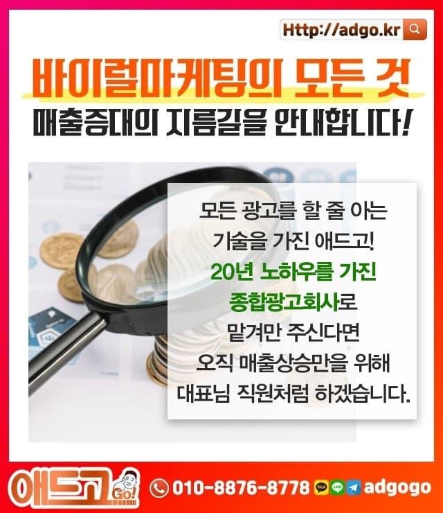 서울알라딘서현점