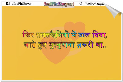 two line shayari on zindagi